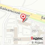 Октябрьский районный суд г. Иркутска