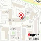 Ленинский районный суд г. Иркутска