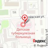 Иркутская областная детская туберкулезная больница
