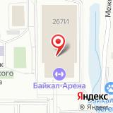 Байкал-Арена