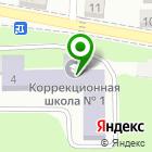 Местоположение компании LASERTAGGAME
