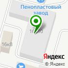 Местоположение компании Сибавиастрой