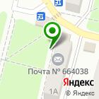 Местоположение компании Белореченское, ПАО