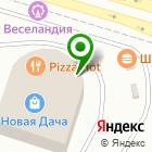 Местоположение компании Косточка