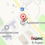 Администрация Ушаковского муниципального образования Иркутской области