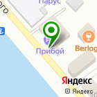 Местоположение компании Прибой
