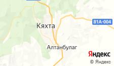 Гостиницы города Кяхта на карте