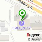 Местоположение компании ВАННА СЕРВИС