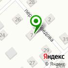 Местоположение компании Baikal-it