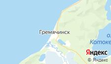 Гостиницы города Гремячинск на карте