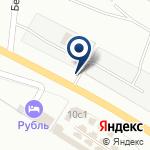 Компания РИГ Сервис на карте