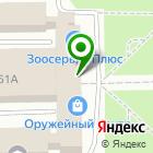 Местоположение компании Забайкальский центр внедрения инновационных технологий-Связь