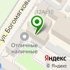 Местоположение компании ДЖИНСОМАНИЯ