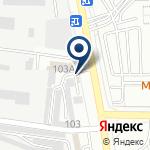 Компания Авто Макс на карте
