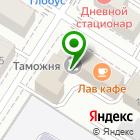 Местоположение компании Додонов В.И.