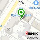 Местоположение компании Навигатор-Логистик