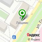 Местоположение компании Центр переводов с иностранных языков