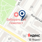 Компания Коллегия адвокатов Забайкальского края на карте