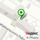 Местоположение компании Читаэнергосбыт