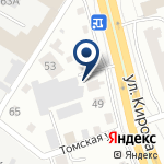 Компания НИИ ветеринарии Восточной Сибири на карте