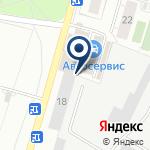Компания СТО на Казачьей на карте