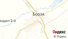 Гостиницы города Борзя на карте