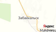 Гостиницы города Забайкальск на карте