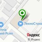 Местоположение компании ТехноНИКОЛЬ