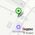 Местоположение компании Полигран