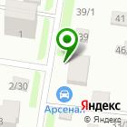 Местоположение компании Березка