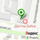 Местоположение компании ПромоДом