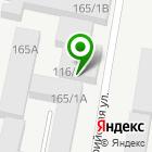 Местоположение компании Бобс