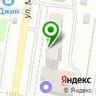 Местоположение компании Связь-Сигнал