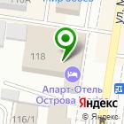Местоположение компании Байт-Транзит-Континент