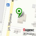 Местоположение компании ПрофМонтаж