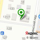 Местоположение компании КейS