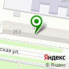 Местоположение компании Династия