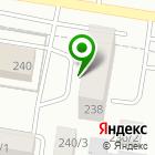 Местоположение компании Компания бухгалтерских услуг
