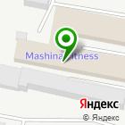 Местоположение компании ТрансЭкспорт