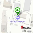 Местоположение компании Аппартамент