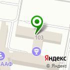 Местоположение компании 33 грузчика