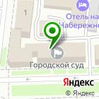 Местоположение компании Благовещенский городской суд