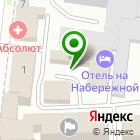 Местоположение компании Отель на Набережной