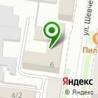 Местоположение компании Амурский областной суд
