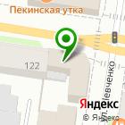 Местоположение компании Управление судебного департамента в Амурской области