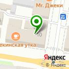 Местоположение компании Амурская областная коллегия адвокатов №1