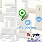 Местоположение компании T-max