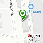Местоположение компании Бакалея