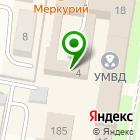 Местоположение компании Апельсинет