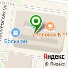 Местоположение компании Groupservice